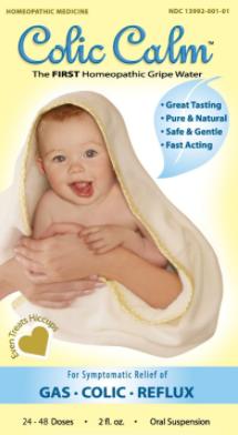 bebe colica 4