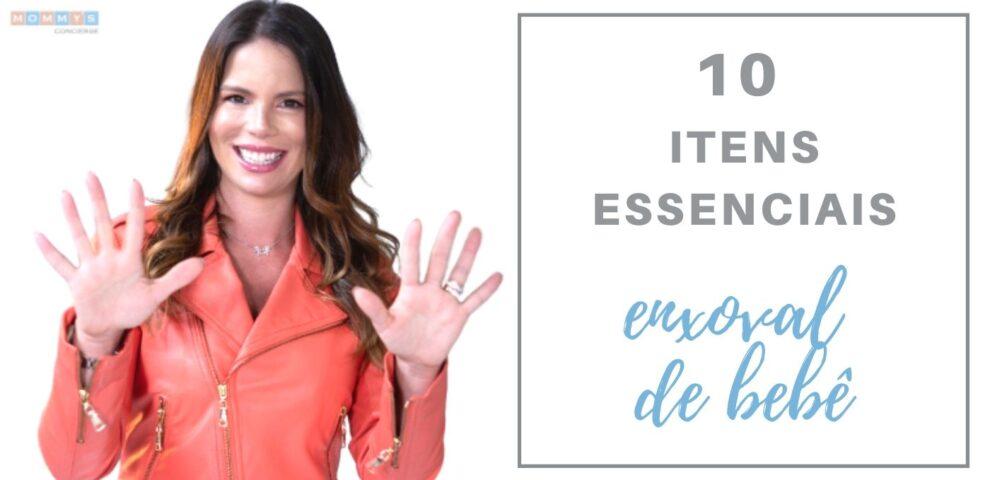 10 itens essenciais no enxoval de bebê